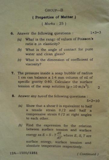 Gauhati University B Sc Physics 2nd Semester 2012 Question