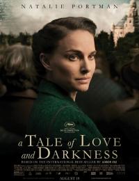Une histoire d'amour et de ténèbres | Bmovies