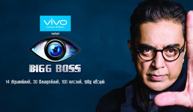 Kamal Haasan Bigg Boss Tamil Begins