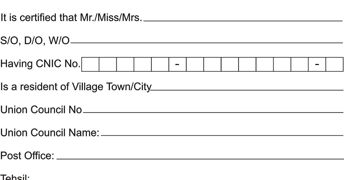 Union Council Verification Form - Best Right Way