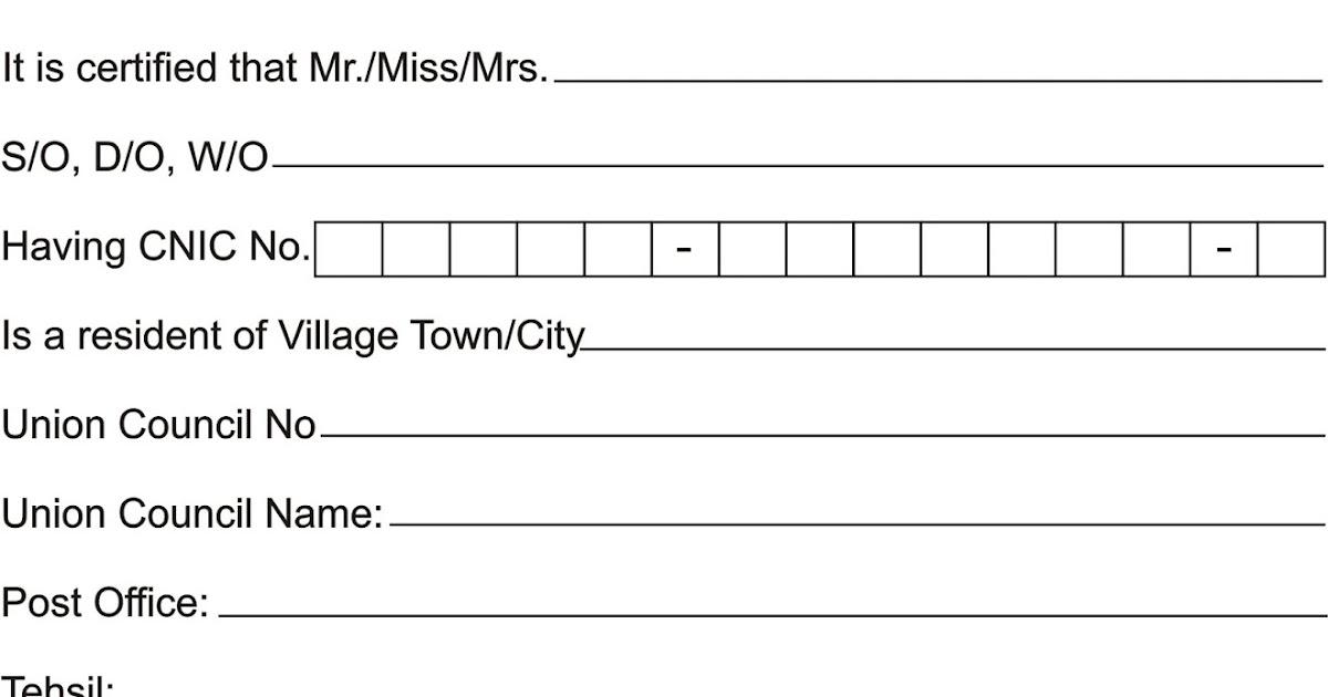 Union Council Verification Form - Best Right Way - verification form