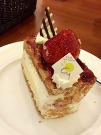 Chef Yamashita Mille Feuille