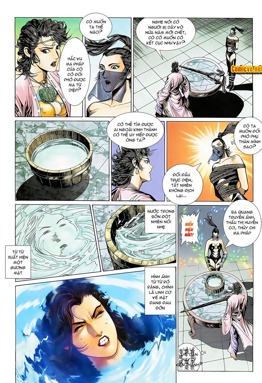 Đại Đường Uy Long chapter 72 trang 6