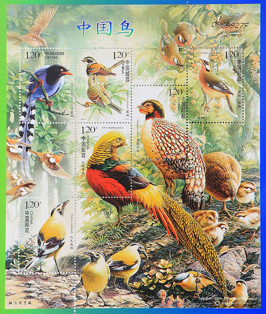 China 2008 Birds of China miniature sheet