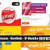 【看哪个适合你!】Digi · Celcom · Hotlink · U Mobile 预付配套比一比!最便宜只需RM20 就有5GB的上网数据
