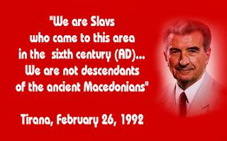 Την αποκάλυψη κάνει ο πρώην πρόεδρος της βουλής των Σκοπίων - Τι λέει ο Στόγιαν Άντοφ για το παρασκήνιο των διαβουλεύσεων του 1991