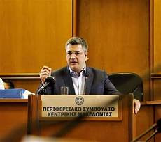 Αποτέλεσμα εικόνας για Σύγκληση του Περιφερειακού Συμβουλίου Κεντρικής Μακεδονίας σε τακτική συνεδρίαση τη Δευτέρα 26 Νοεμβρίου 2018