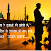 Ramadan Greetings in Hindi, Ramadan welcome in Hindi