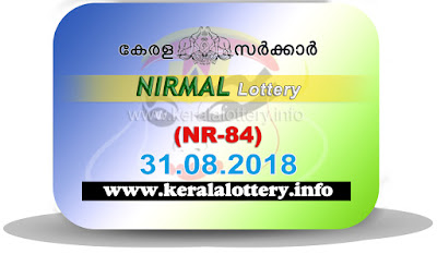"KeralaLottery.info, ""kerala lottery result 31 8 2018 nirmal nr 84"", nirmal today result : 31-8-2018 nirmal lottery nr-84, kerala lottery result 31-08-2018, nirmal lottery results, kerala lottery result today nirmal, nirmal lottery result, kerala lottery result nirmal today, kerala lottery nirmal today result, nirmal kerala lottery result, nirmal lottery nr.84 results 31-8-2018, nirmal lottery nr 84, live nirmal lottery nr-84, nirmal lottery, kerala lottery today result nirmal, nirmal lottery (nr-84) 31/08/2018, today nirmal lottery result, nirmal lottery today result, nirmal lottery results today, today kerala lottery result nirmal, kerala lottery results today nirmal 31 8 18, nirmal lottery today, today lottery result nirmal 31-8-18, nirmal lottery result today 31.8.2018, nirmal lottery today, today lottery result nirmal 31-8-18, nirmal lottery result today 31.8.2018, kerala lottery result live, kerala lottery bumper result, kerala lottery result yesterday, kerala lottery result today, kerala online lottery results, kerala lottery draw, kerala lottery results, kerala state lottery today, kerala lottare, kerala lottery result, lottery today, kerala lottery today draw result, kerala lottery online purchase, kerala lottery, kl result,  yesterday lottery results, lotteries results, keralalotteries, kerala lottery, keralalotteryresult, kerala lottery result, kerala lottery result live, kerala lottery today, kerala lottery result today, kerala lottery results today, today kerala lottery result, kerala lottery ticket pictures, kerala samsthana bhagyakuri"