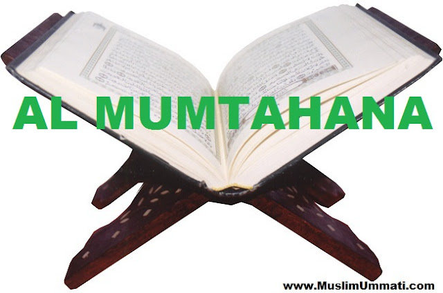 60 Surah Al Mumtahinah