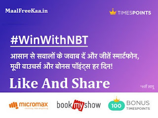 Free Smartphone and bookmyshow