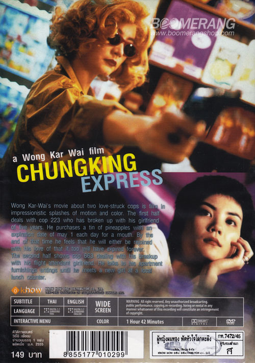 on chungking express and french new Download chungking express french subtitle - yify yts subtitles.