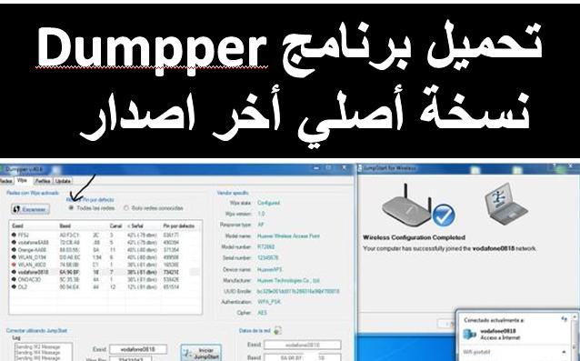 dumpper wps