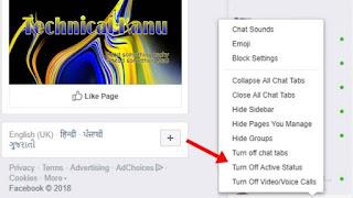 How to appear offline on Facebook on the desktop