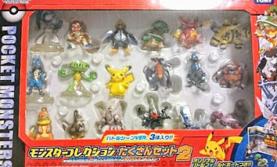 Palkia figure Battle Scene in Takara Tomy Monster Collection DP 18pcs figures set 2