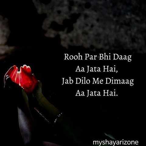 Dil Me Dimaag Sensitive Shayari Lines