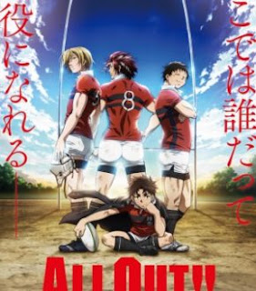 جميع حلقات الأنمي All Out!! مترجم
