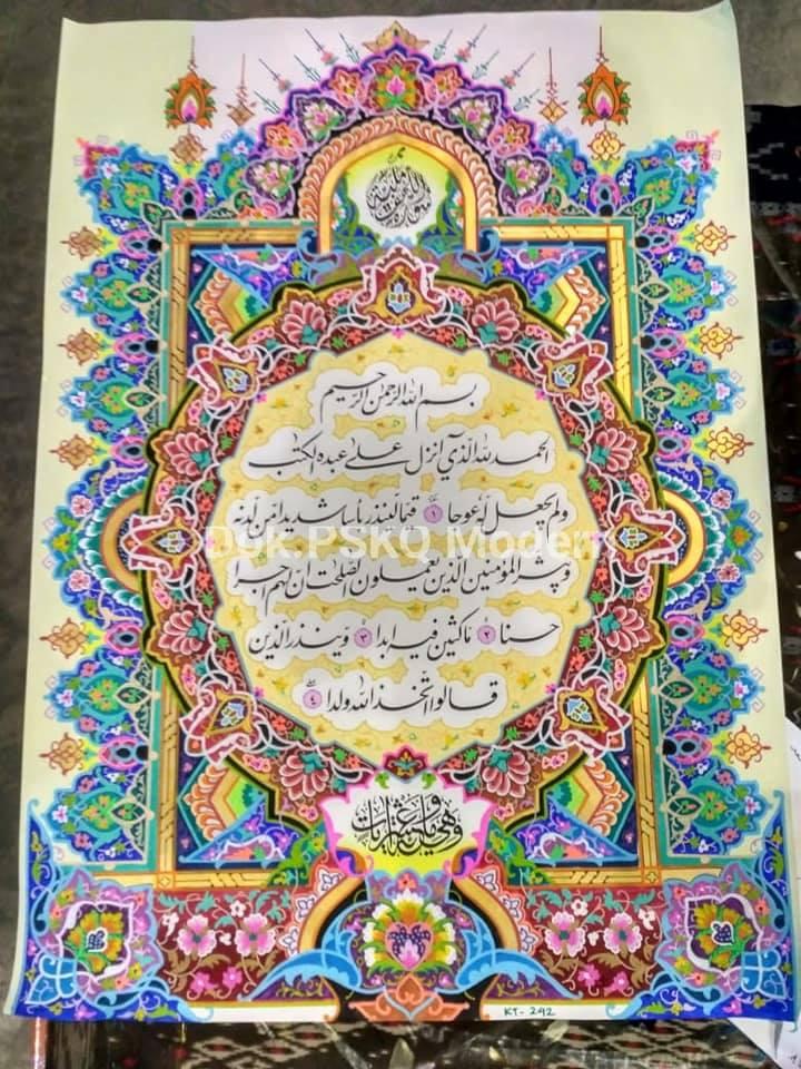 Kaligrafi Juara 1 Nasional Nusagates
