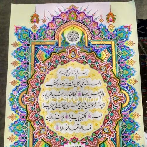 Buah Manis Kaligrafi Hasanuddin Sang Juara 1 Kaligrafi Nasional Pesantren Seni Rupa Dan Kaligrafi Al Quran Modern Pskq Pertama Di Asia Tenggara