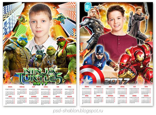 шаблоны календарей 2017