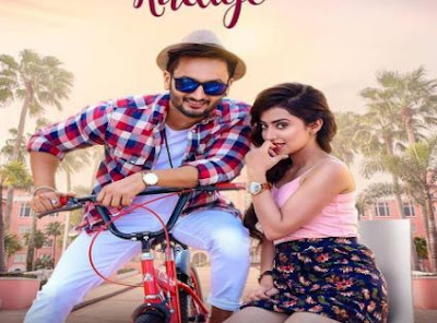 Gal Sun Kudiye - Gurnazz Full Song Lyrics HD Video