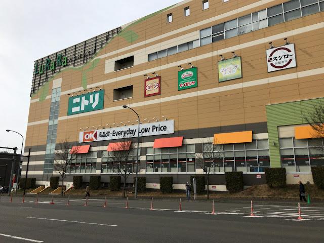 ルララ港北の目の前で、「流通店舗計画」が始動中!新たな商業施設とは?