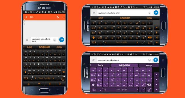 Swiftkey Keyboard தமிழ் மொழி