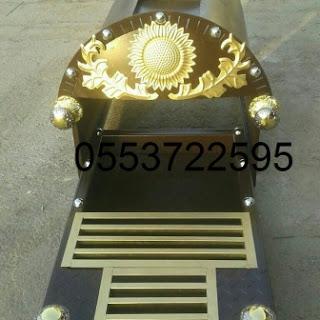 تصميم مشبات تراثيه 0ca0feed-a57c-4c63-85cf-72e1fcdf8c7f