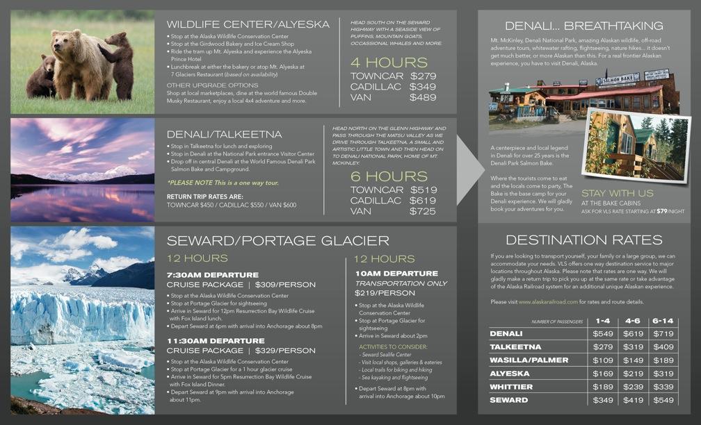 Brochure Designs Pics มิถุนายน 2013
