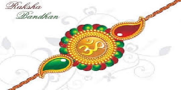 iss-rakhi-bahne-de-bhai-ko-upahar