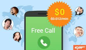free call, calling trick, whatscall trick