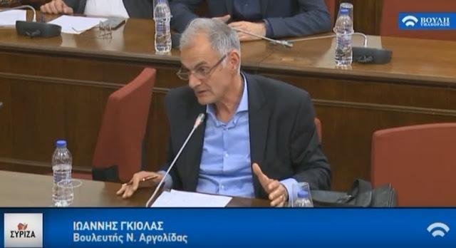 Ερωτήσεις του Γ. Γκιόλα επί των εκθέσεων του Συνηγόρου του Πολίτη  2016-2018 (βίντεο)