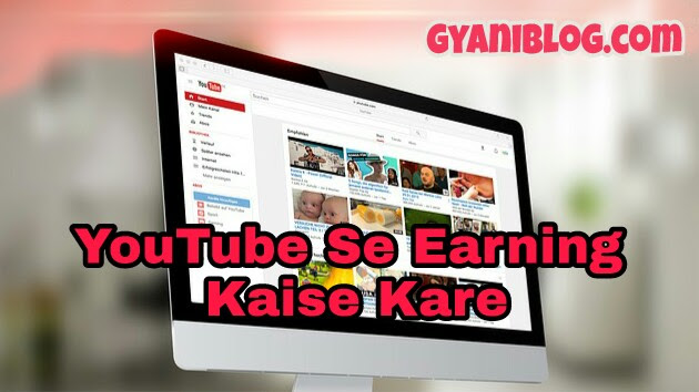 YouTube, Make Money, Online