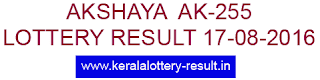 Akshaya Ak 255, Akshaya lottery AK 255, Kerala Lottery Result Akshaya AK255, Today 17-8-2016 akshaya lottery AK 255 result