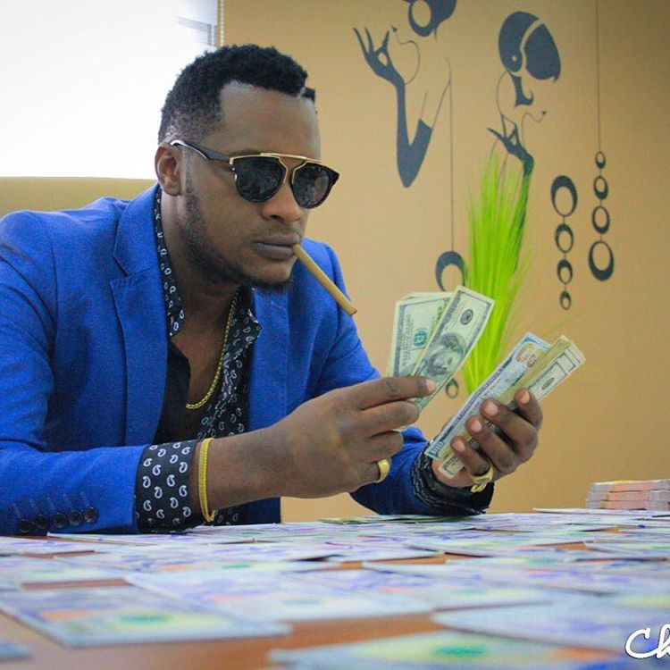 Adam Mchomvu - Wakishua Self Made ( Uwezo ) - Cheza Music - Download Mp3  Audio, Mp4 Videos & Instrumental.