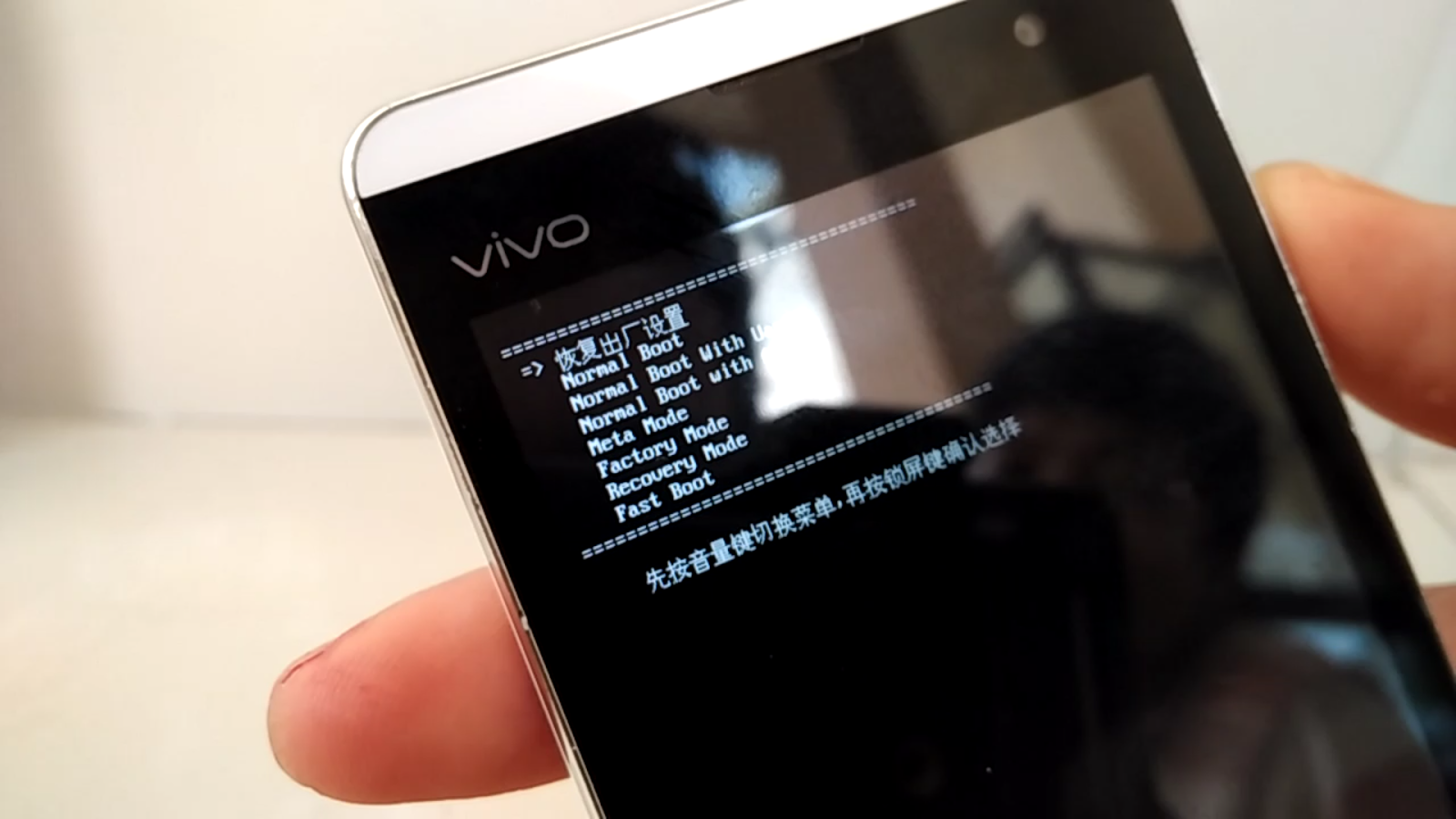 Download firmware dan flash vivo y28 with flashtool - rom android