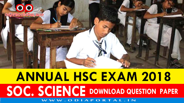 "Odisha HSC Exam 2018 ""SSC (Geography/History)"" - Objective (PART-I) Question Paper PDF"
