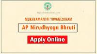 AP Nirudyoga Bruthi