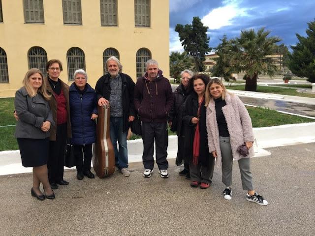 Μουσική Εκδήλωση από την Πύλη Πολιτισμού Ναυπλίου στις Αγροτικές Φυλακές Τίρυνθας