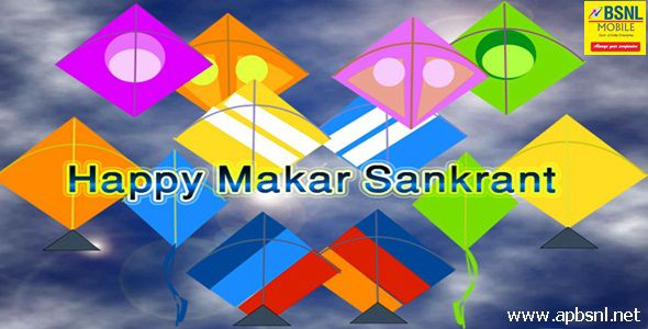 BSNL Full Talk Value offer for Makar Sankranthi - happy pongal
