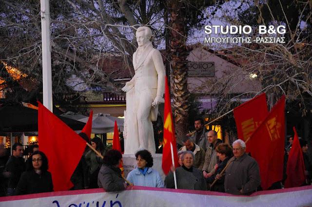 Συλλαλητήριο του ΚΚΕ Αργολίδας για την ιμπεριαλιστική επίθεση στη Συρία