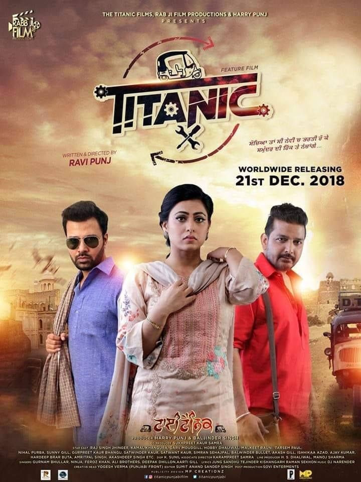 Titanic 2018 Punjabi 700MB HDRip Download