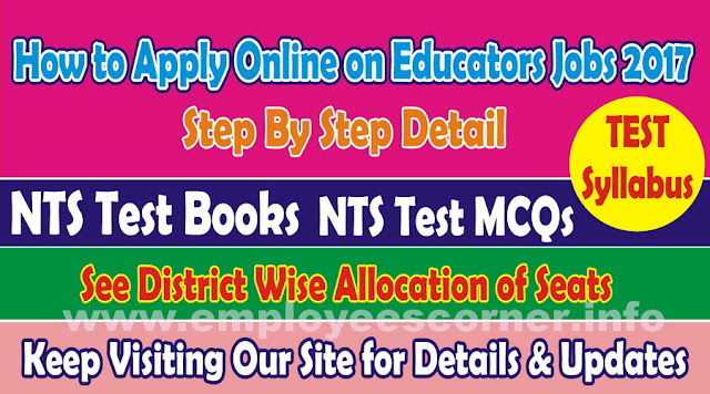 How to Apply Online on NTS Educators Jobs 2017