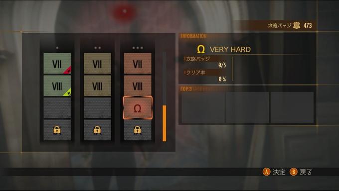 スイッチ 2 ハザード バイオ 攻略 リベレーションズ