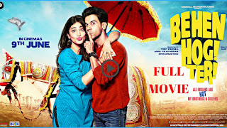 Behen Hogi Teri (2017) Full Movie Download