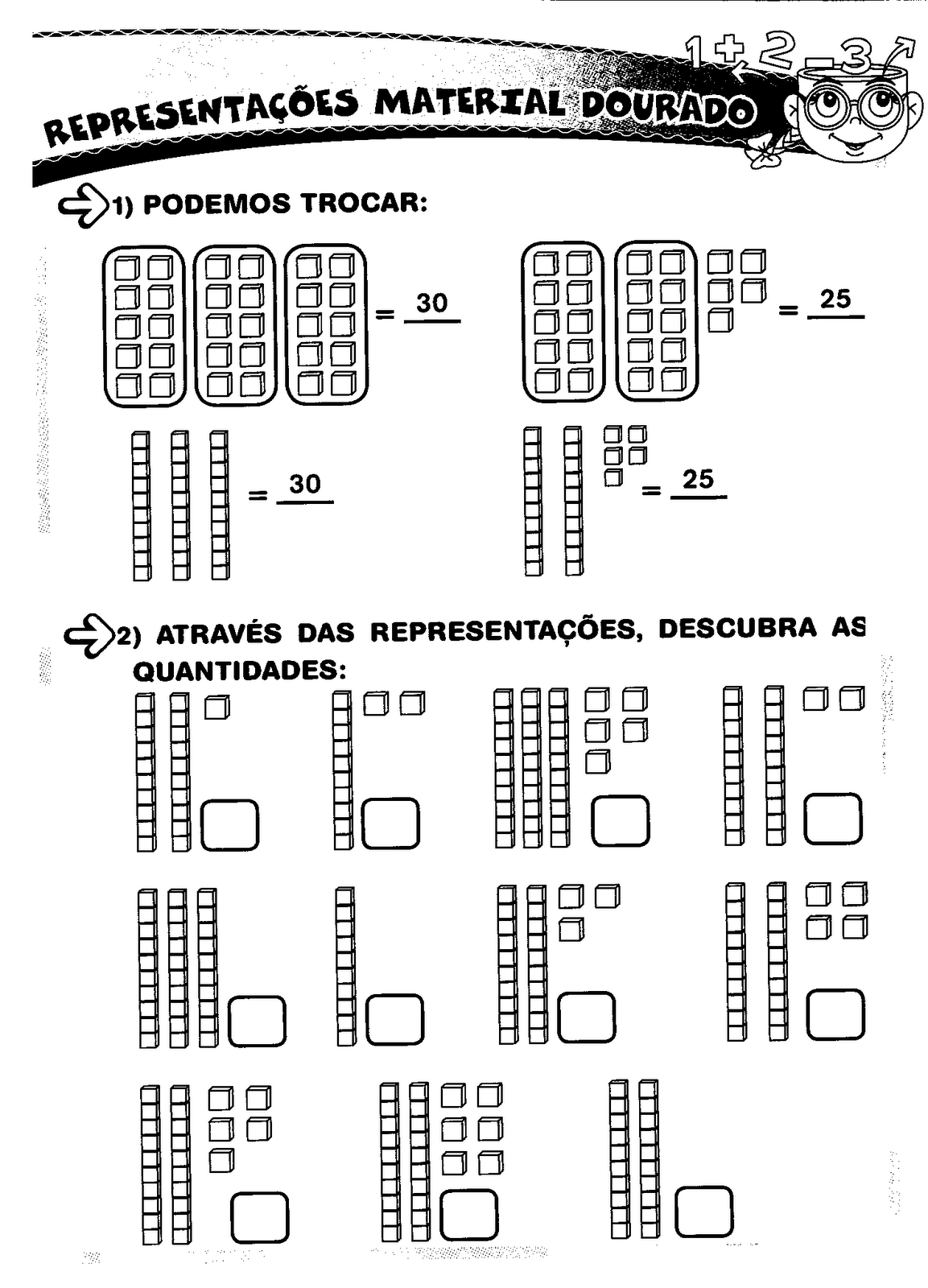 Portal Do Professor Do Ensino Infantil Atividades De