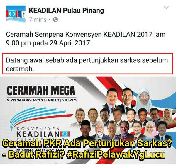 Ceramah PKR Ada Pertunjukan Sarkas - Badut Rafizi? #RafiziPelawakYgLucu