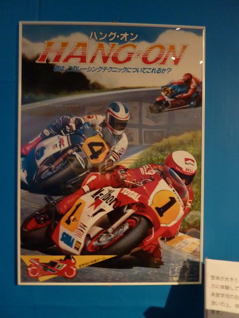 Hang On poster