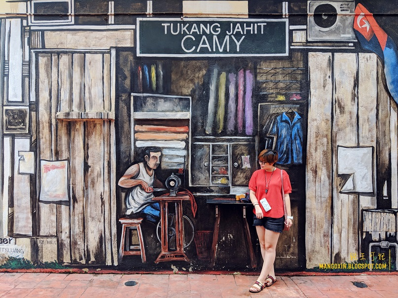 [柔佛周末游] Laman Kreatif Kluang 居銮壁画街