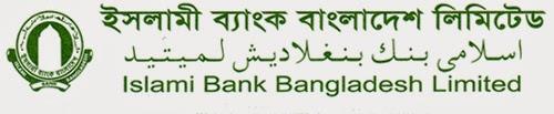 Image result for Islami Bank Bangladesh Ltd. Scholarship of HSC Level 2017